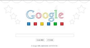 平安夜的Google(图二)