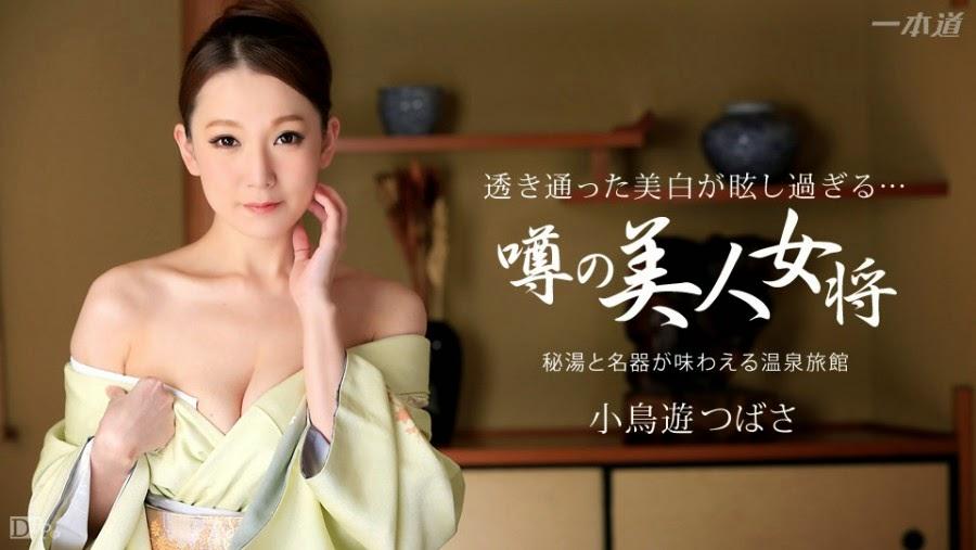 1Pondo-031315-044 – Drama Collection Tsubaza Takana