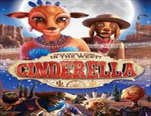 فيلم Cinderella Once Upon A Time In The West