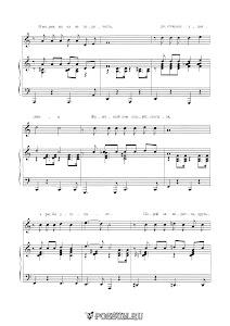 """""""Песня капитана Врунгеля"""" из мультфильма """"Приключения капитана Врунгеля"""": ноты"""