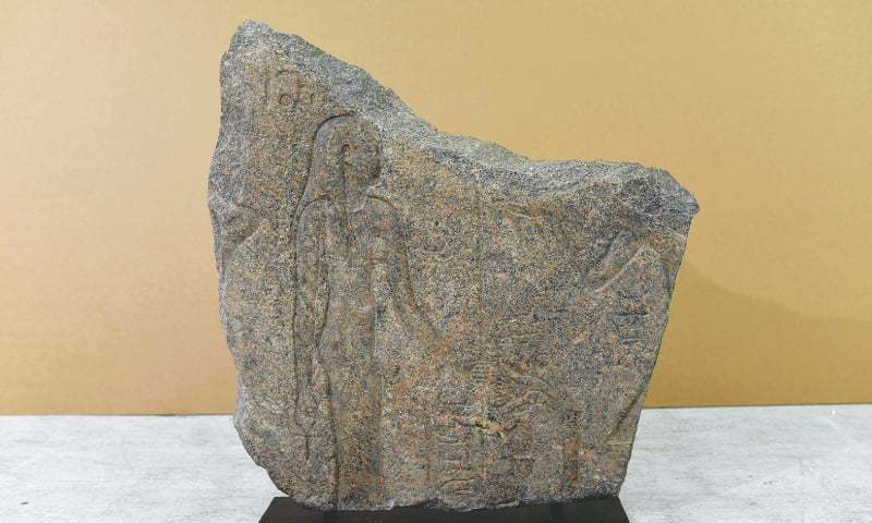 Near East: Switzerland to return stolen ancient stela to Egypt