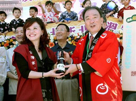 愛媛の道後温泉と台湾の北投温泉が友好協定結び姉妹温泉に