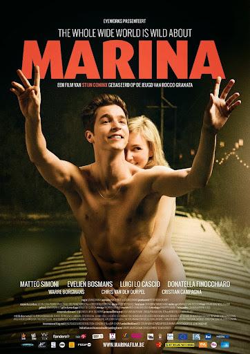 Μαρίνα (Marina) Poster