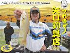 寸止めの第6位、島田選手 2011-11-14T15:22:27.000Z