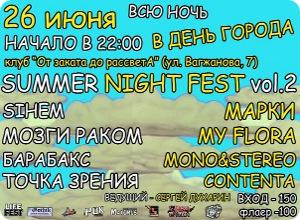 Summer Night Fest vol.2