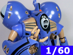 Queadluun-Rau Battle Suit MAX