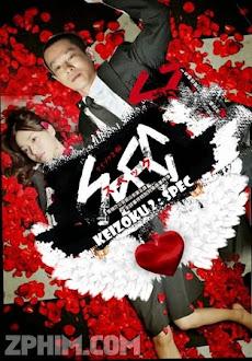 Đội Phá Án Siêu Năng Lực - Keizoku 2: SPEC (2010) Poster