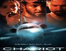 فيلم Chariot