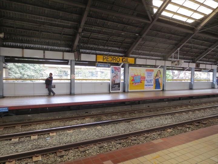 LRTペドロヒル駅のホーム