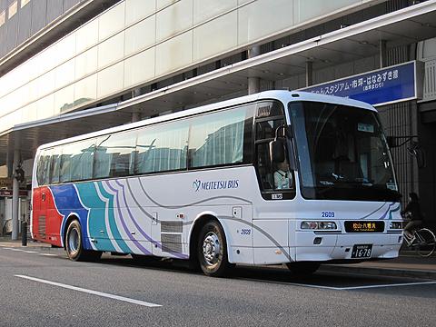 名鉄バス「名古屋~松山線」 2609 伊予鉄松山市駅にて