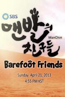 Barefoot Friends - Barefoot Friends - 2013