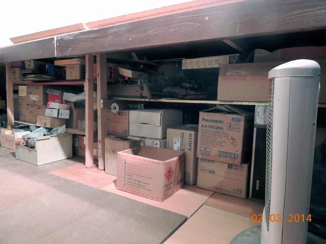 "Projekt ""podrum"" DSCN3083"
