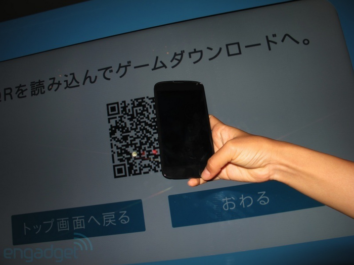Google Play Automat
