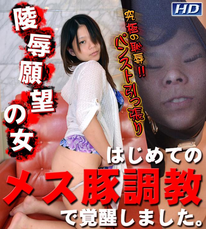 Gachinco.gachi416.Akira