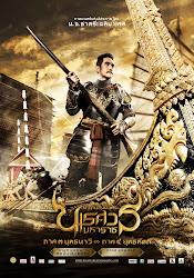 King Naresuan 5 - Vương Triều Đẫm Máu