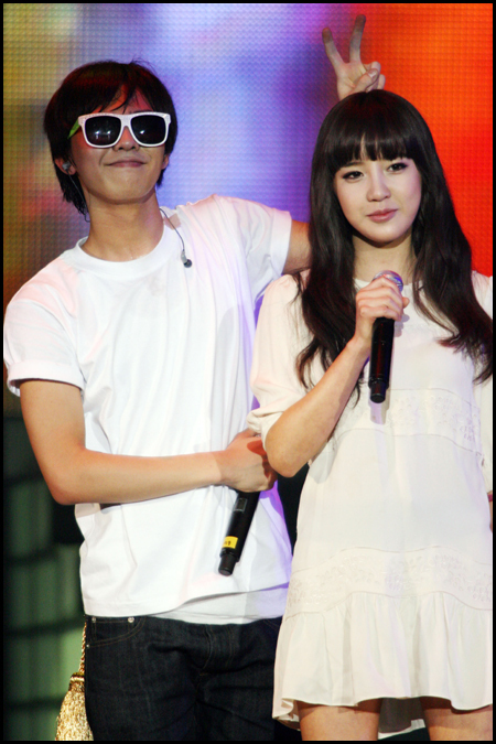 [NEWS] Park Bom and G-...