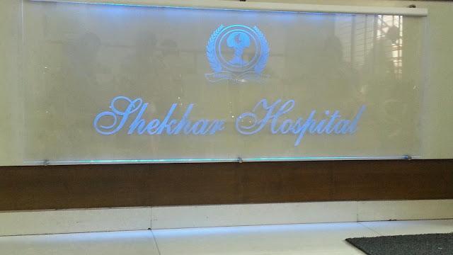 Shekhar Hospital