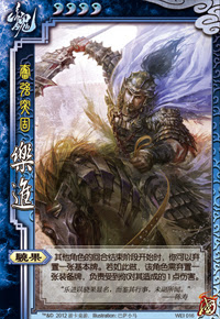 Yue Jin 9