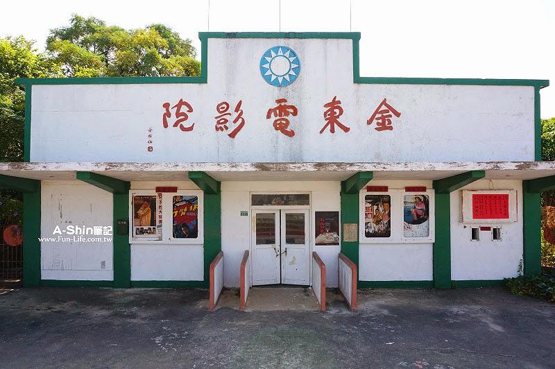 五大戰地秘境之一-金東電影院2