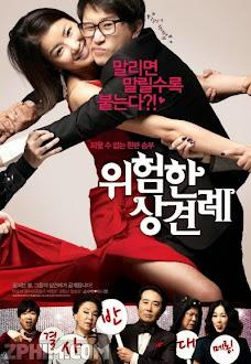 Thông Gia Đại Chiến - Meet the In-Laws (2012) Poster