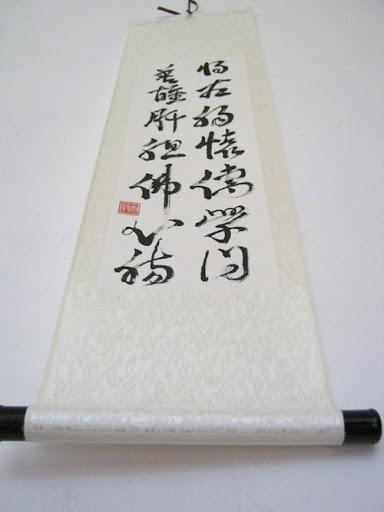 kínai vers Sun Yat-sen tollából