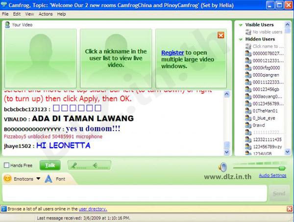 ดาวน์โหลด Camfrog 6.11.492 โปรแกรมคุยแชทเปิดกล้องเห็นหน้า