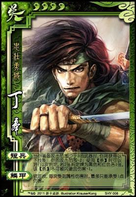 Ding Feng