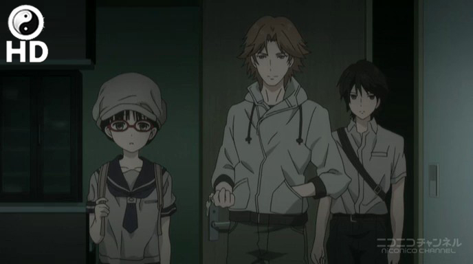 RDG: Red Data Girl - Episódio 05 [TEMP]