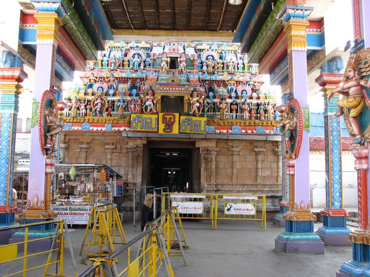 Sri Dharbaranyeswara Swamy Temple, Thirunallar - Navagraha Temple Darshan (Lord Shani-Saturn Stalam)