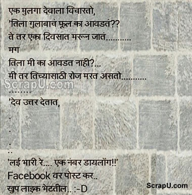 Facebook ki addiction ne sab ko dialogue marna seekha diya - Funny pictures