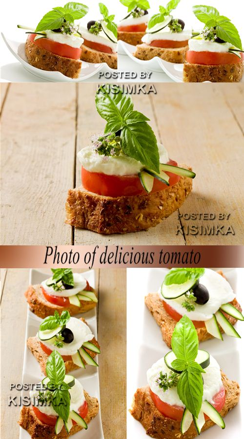 Stock Photo: Photo of delicious tomato