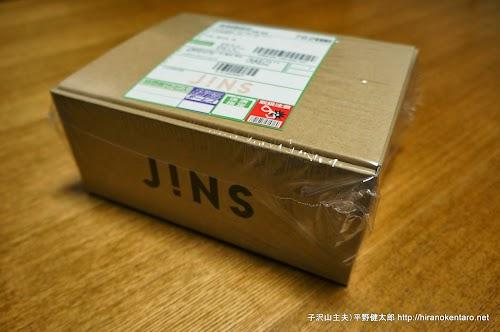 JINSメガネの箱