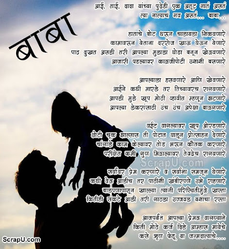 Family Marathi Images Family Fb Pics 3