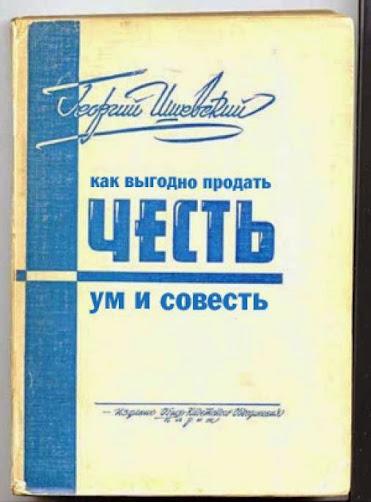 Если на улице будет тепло - отопительный сезон в Киеве начнется позже, - Кличко - Цензор.НЕТ 3056