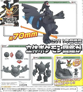 Pokemon Figure Zukan BW 03 Zekrom Movie Version TTA