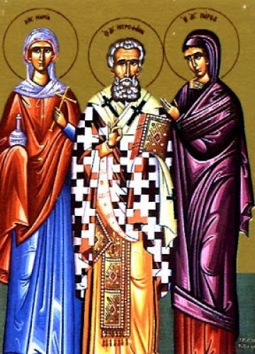 St Metrophanes The First Patriarch Of Constantinople