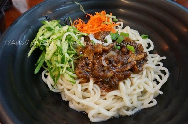 ジャージャー麺@ランディス台北ちかく