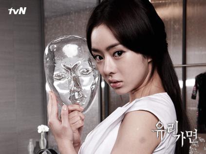 玻璃假面 玻璃面具
