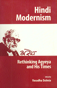 [Dalmia: Hindi modernism, 2012]