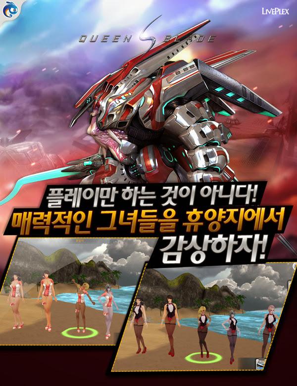 Queen's Blade ra mắt phiên bản di động tại Hàn Quốc 6