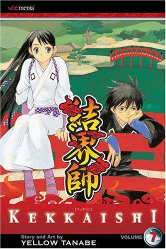 Manga Mondays 76 Kekkaishi Vol 7 By Yellow Tanabe