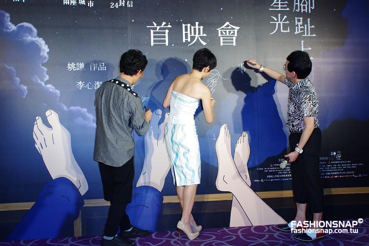 2012.05.28 李心潔 姚謙 腳趾上的星光 首映會