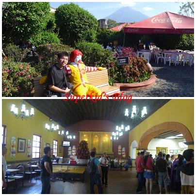Antigua的麥當勞