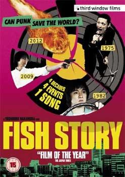 Film-Film Jepang | Japanese Made Films - Part 2