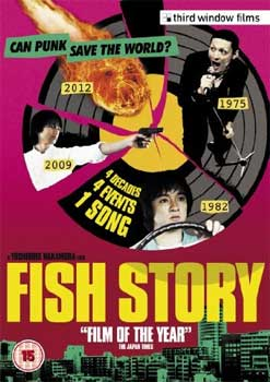 Asian pop review japanese films asian pop review for Go fish film
