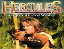 فيلم Hercules and the Amazon Women