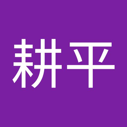 佐藤耕平's icon