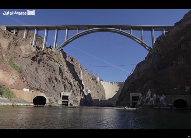 جسر سد هوفر W%2520%25E2%2580%25AB%2528190185051%2529%25E2%2580%25AC%2520%25E2%2580%25AB%25E2%2580%25AC