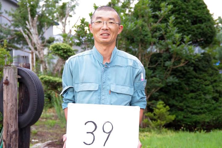 後藤 敦さん(36歳)