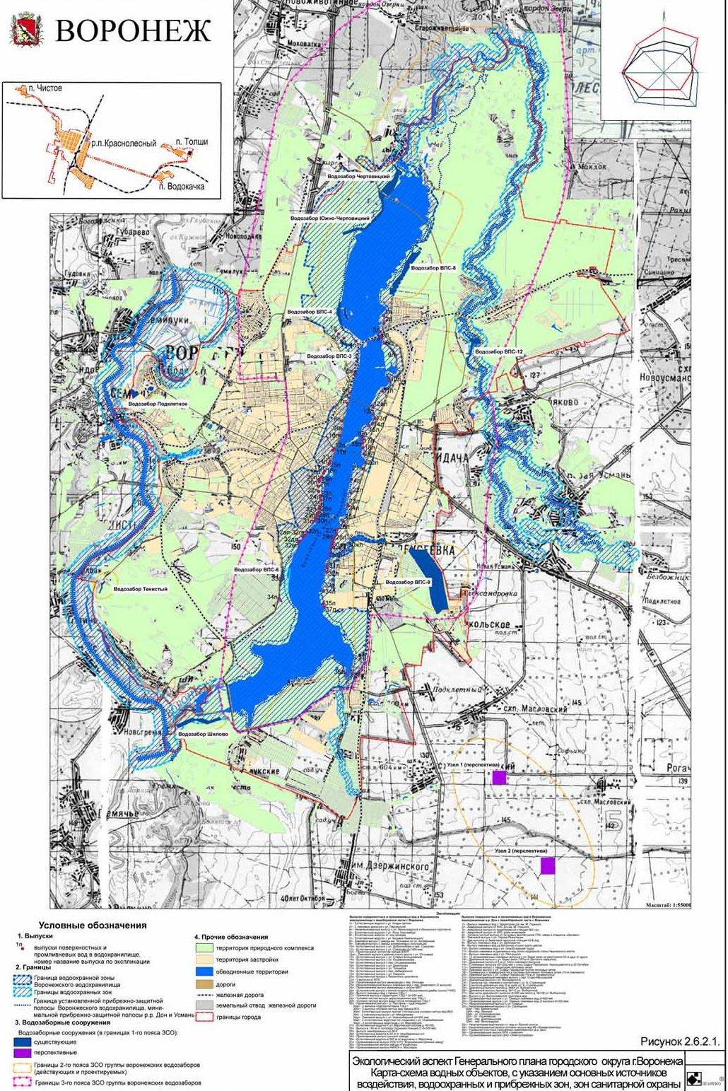 Карта-схема водных объектов, с указанием основных источников воздействия, водоохранных и прибрежных зон, зон санитарной охраны